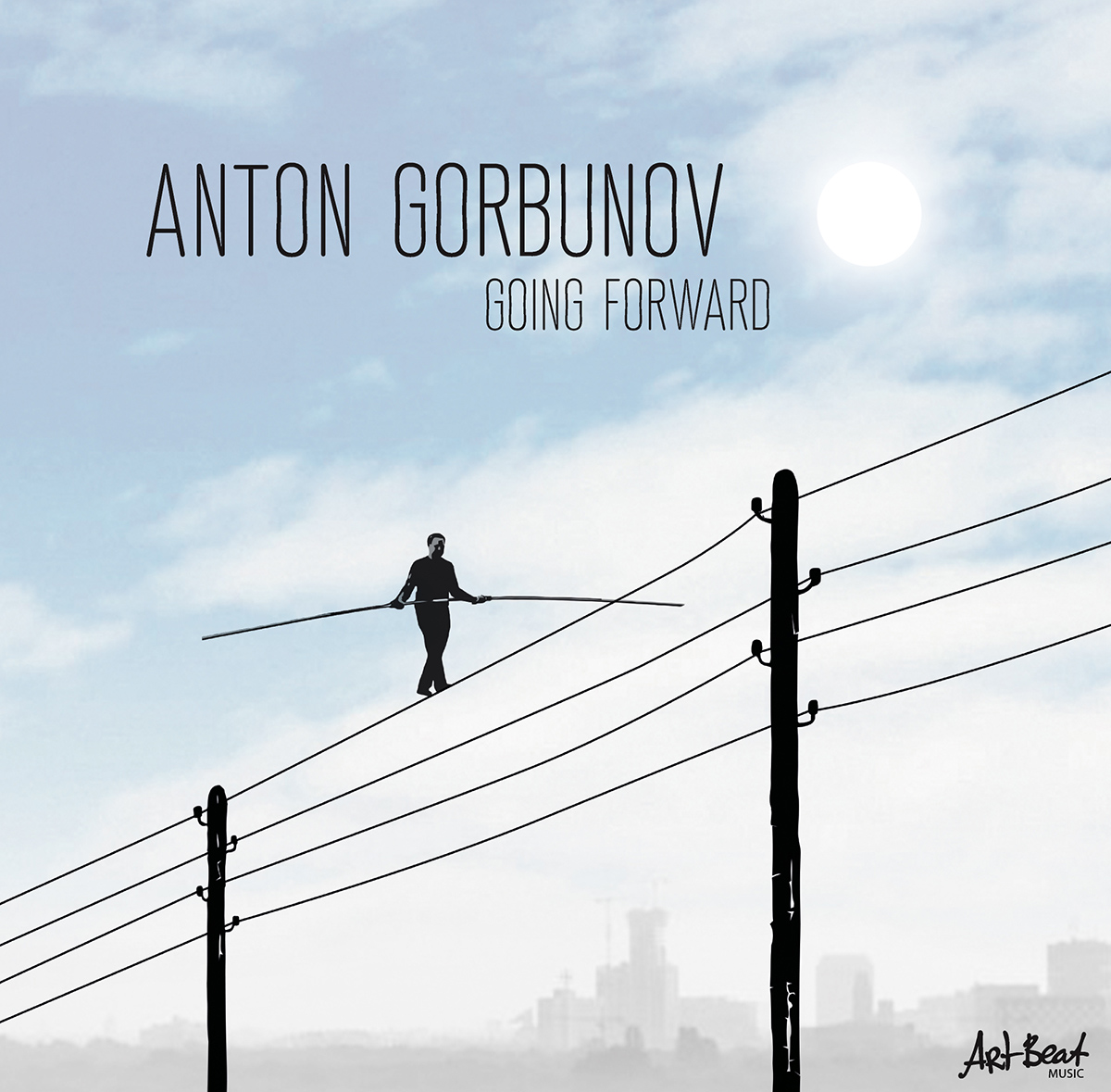 «Идущий вперед» Антона Горбунова