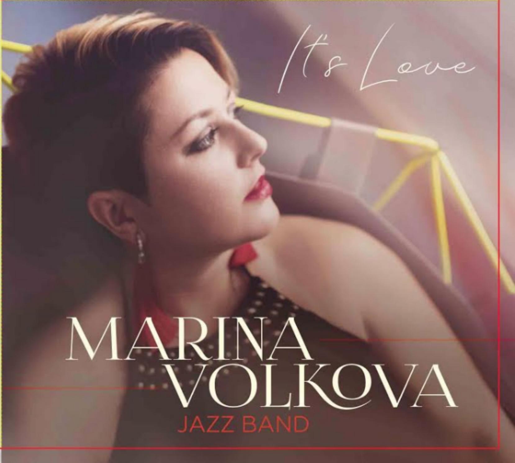 альбом It's LOVE, Марина Волкова Jazz Band