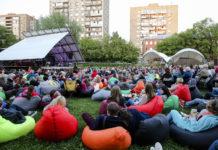 Фестиваль Город Джаз 2018