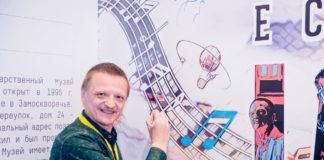 Геннадий Филин, Фестиваль Зимние дни рязанского джаза