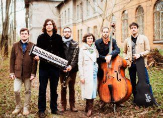 JazzPeople публикует интервью Виктора Радзиевского на новый альбом Influences группы Empathy Project, изданный на лейбле Fancy Music в 2019 году.