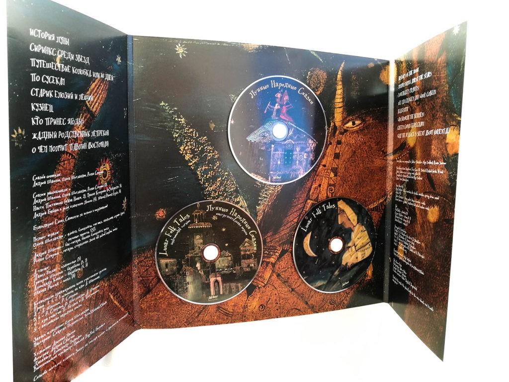 Альбом «Лунные Народные Сказки» (2019), группа «Мыс Луны»