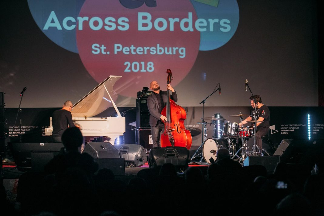 Регистрация на Jazz Across Borders 2019