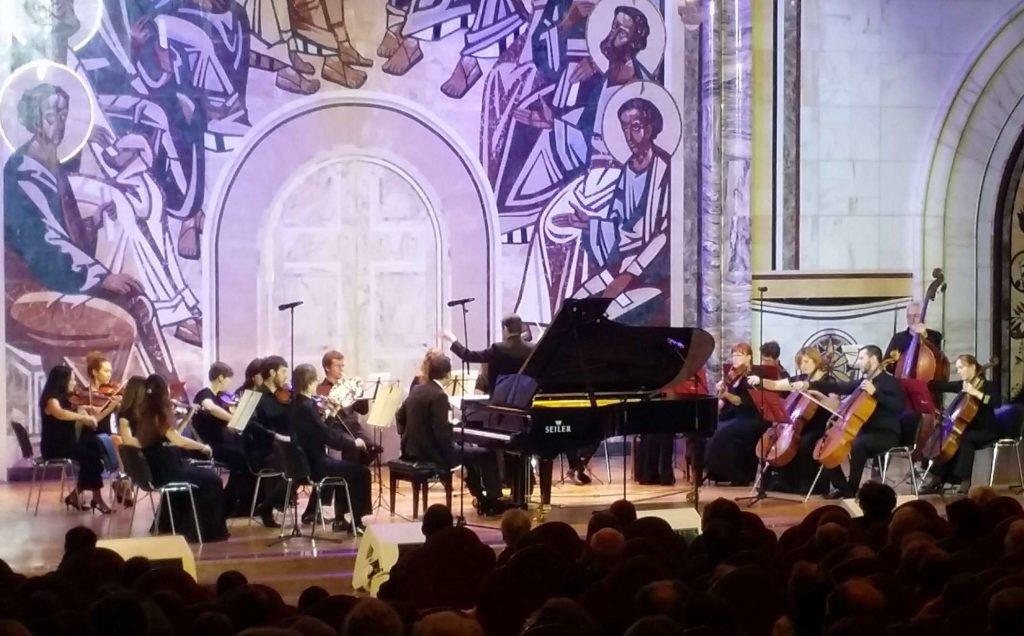 Камерный оркестр «Инструментальная капелла»