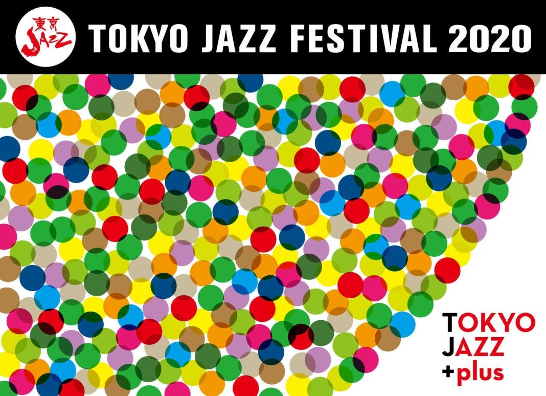 Выходные 23 и 24 мая: онлайн-трансляция фестиваля Tokyo JAZZ+plus LIVE STREAM