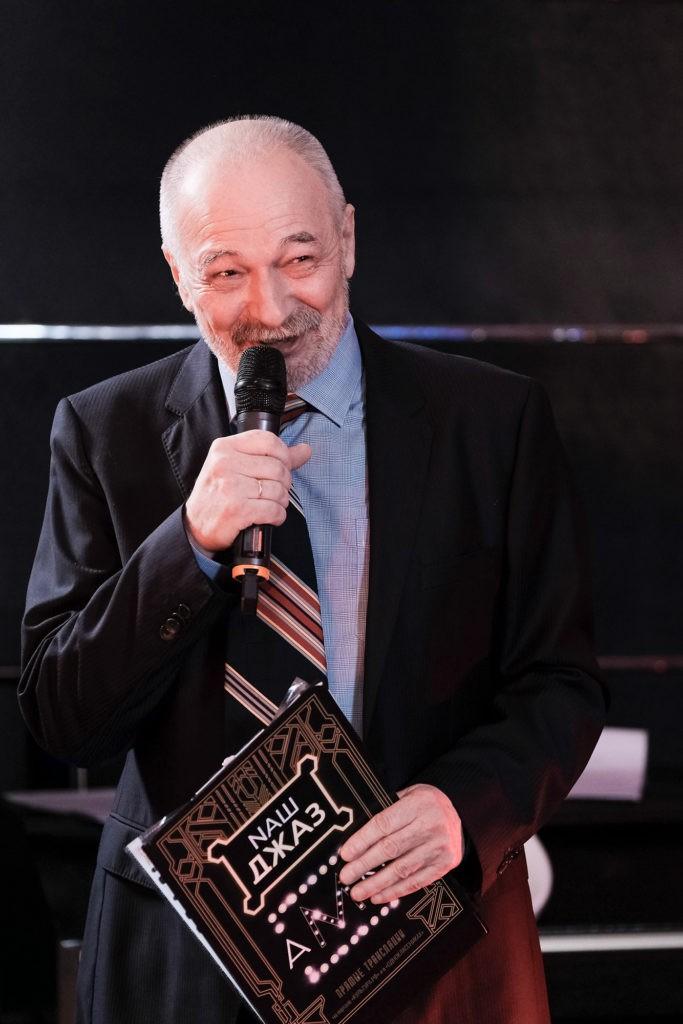 Михаил Митропольский