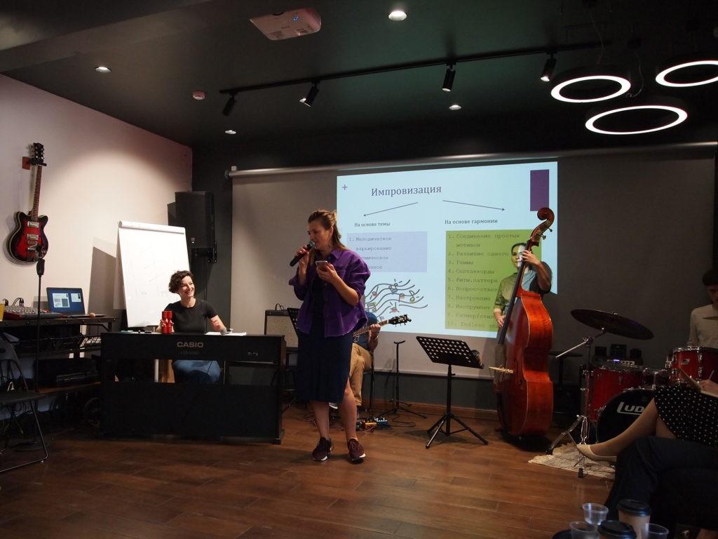 Мастер-класс по джазовой импровизации Алины Ростоцкой