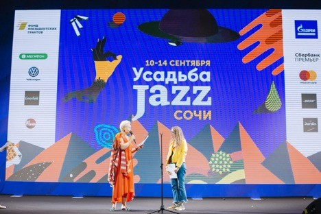 Мария Рябочкина на Усадьба Jazz