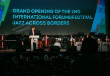 Jazz Across Borders 2020 - онлайн трансляция и специальные гости