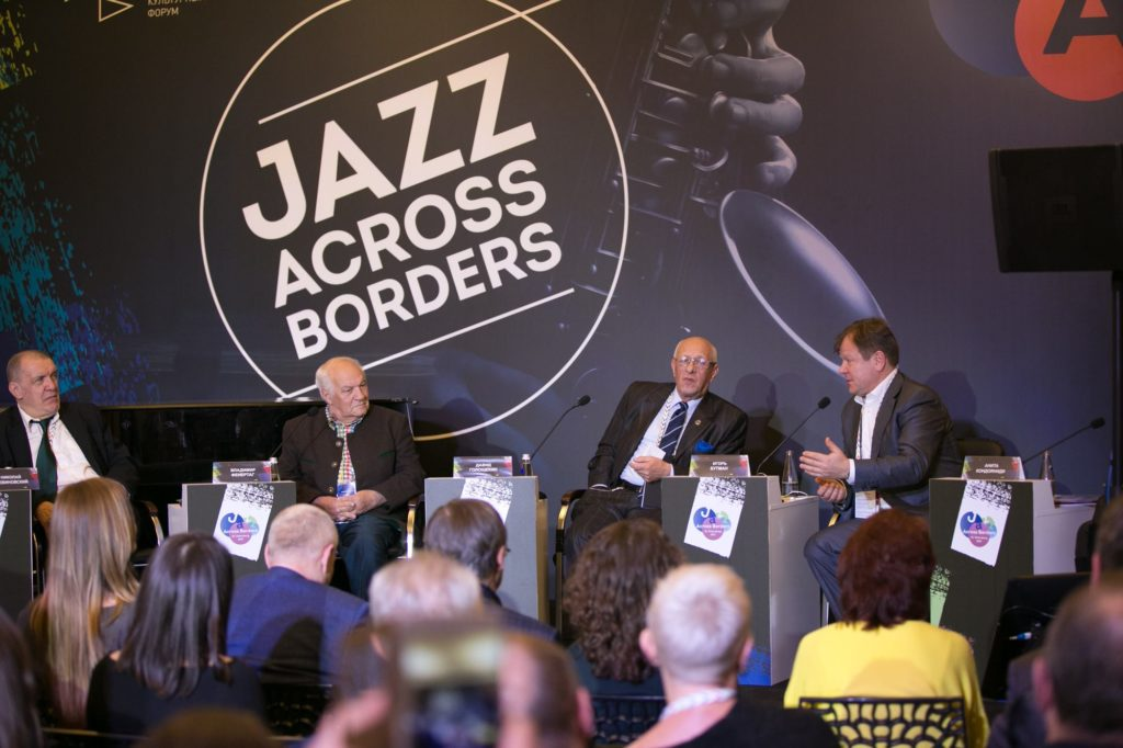 Jazz Across Borders — JAB
