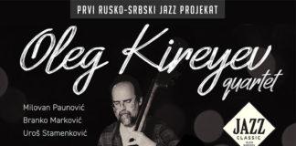 Олег Киреев - альбом Jazz Classic (2021)