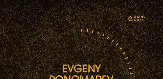 Evgeny Ponomarev Quartet – альбом Clockwise