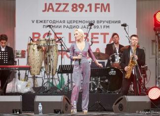 Итоги премии Радио Jazz 89.1 FM «Все цвета джаза» 2021