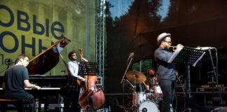 Международный фестиваль «Джазовые сезоны» 2021