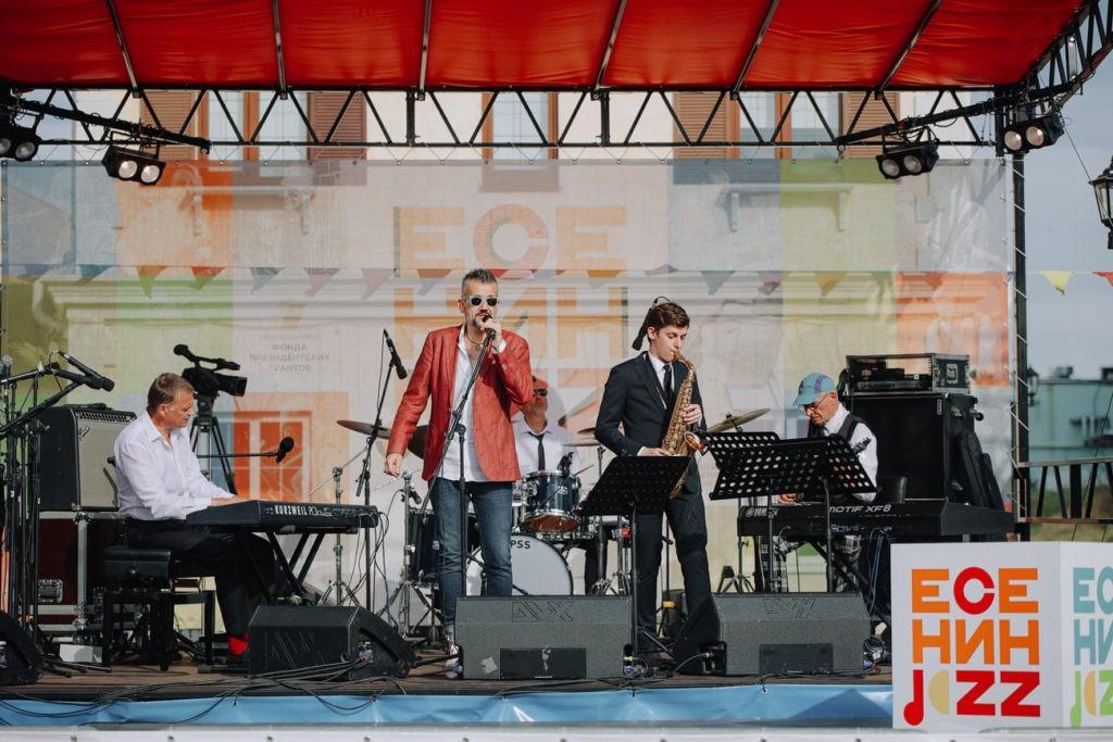 Международный фестиваль ЕсенинJazz 2021