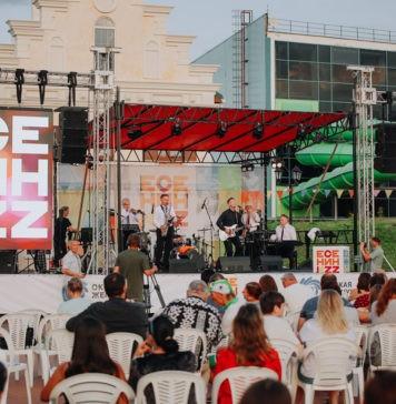 Фестиваль ЕсенинJazz 2021: фоторепортаж