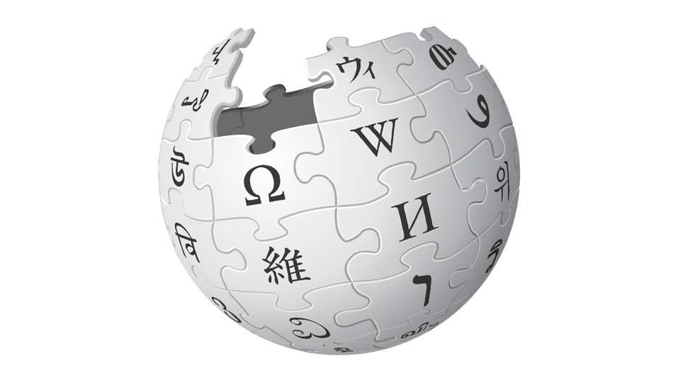 logo-Ontbrekende puzzelstukjes van beschikbare kennis