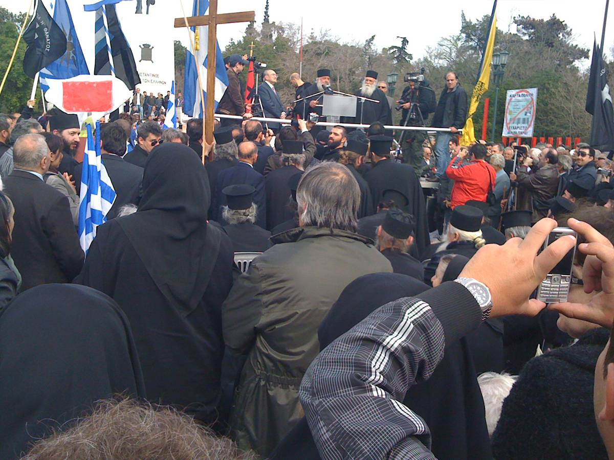 Греция. Монахи и политика