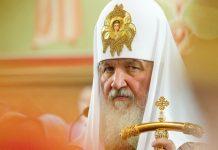 Обращение монаха Афанасия к патриарху Кириллу