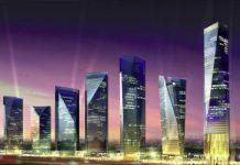 Астана. Безумные башни