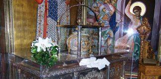 Св. Великомученик Димитрий