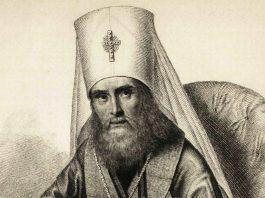 Филарет Дроздов — канонизированный масон