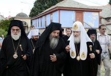 Патриарх Кирилл и монах Афанасий