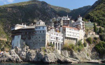 Иера мони [Священный монастырь] Григориу.