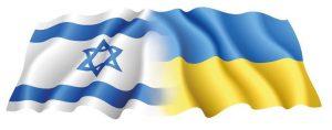 FlagIsrael-Ukraine