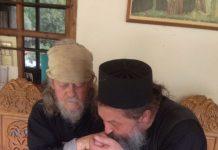 Cтарец Гавриил. Святая гора Афон