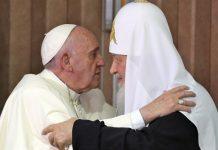 Патриарх Кирилл и Папа Римский Франциск