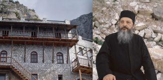 монах Афанасий, Карулия, Святая гора Афон