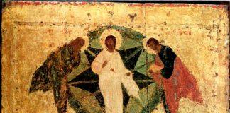 Праздник Преображение Господне