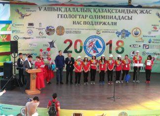 olimpiada_yunyh_geologov