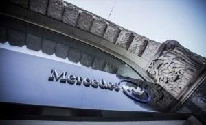Mercedes Me Store Hamburg 2
