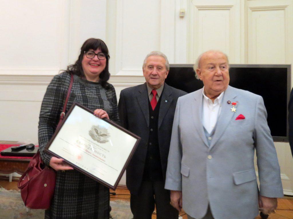 Левашева И.А. награждена благодарностью Российской Академии художеств