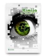 Kim 12 mg
