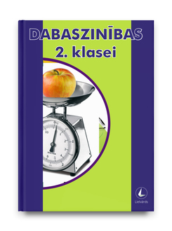 Dz 2 mg new