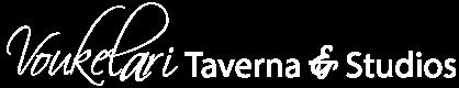 Voukelari Studios & Tavern