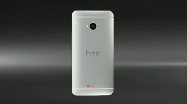 HTC One 2 specifikationer lækket