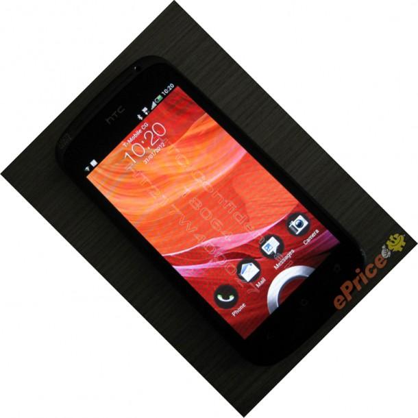Nye billeder af tyndeste HTC til dato