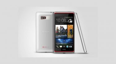 Galleri: HTC Desire 600