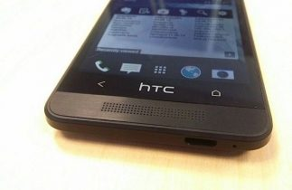 Website: Her er pris for HTC One Mini