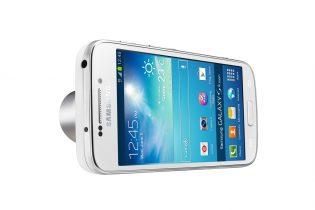 Samsung Galaxy S4 Zoom test og pris: Ikke godt nok