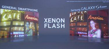 Så flottere bliver billeder skudt med Galaxy S4 zoom – ifølge Samsung