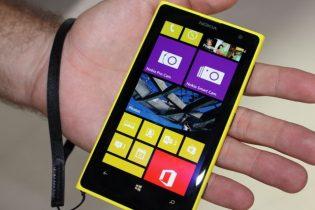 Nokia Lumia 1020 lanceret