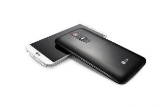 Her er forventet pris for LG G2