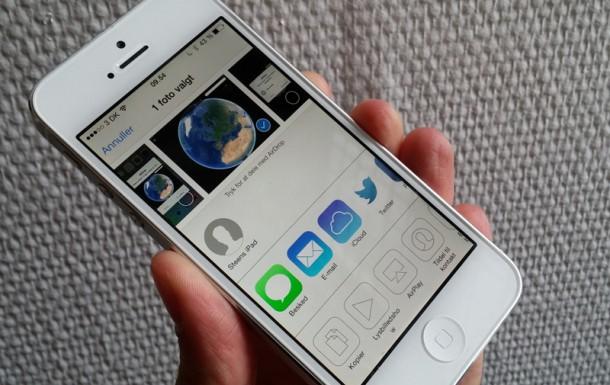 airdrop-på-iphone