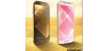 Samsung Galaxy S4 kommer også i guld – lige som iPhone 5S