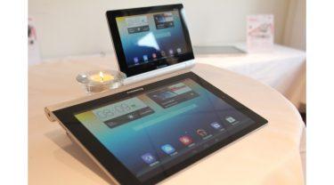 Vi har prøvet den Ashton Kutcher-designede Lenovo Yoga Tablet